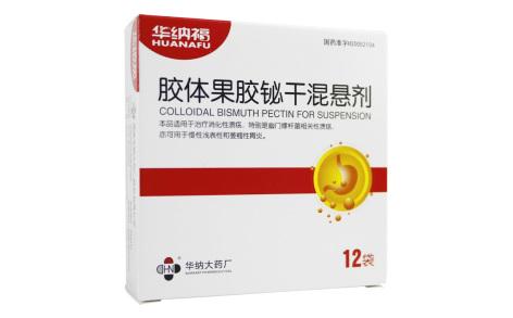胶体果胶铋干混悬剂(华纳福)主图