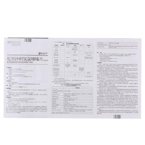 厄贝沙坦氢氯噻嗪片(依伦平)包装侧面图5