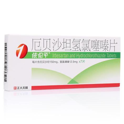 厄贝沙坦氢氯噻嗪片(依伦平)包装侧面图2