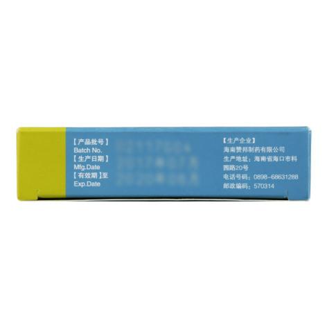 乙酰半胱氨酸片(富露施)包装侧面图4
