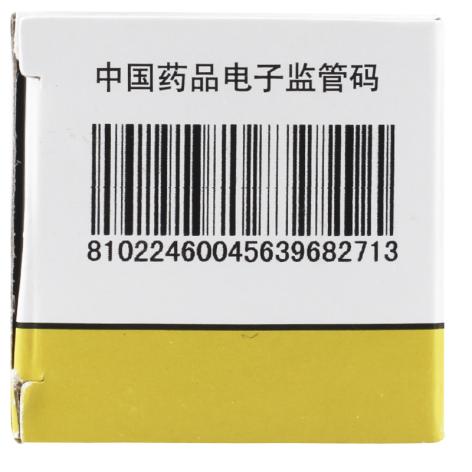 甲状腺片(宇宙)包装侧面图4