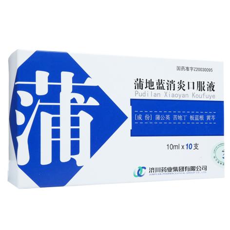 蒲地蓝消炎口服液(济川)包装侧面图2