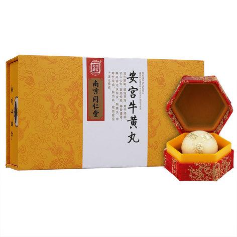 安宫牛黄丸(南京同仁堂)包装主图