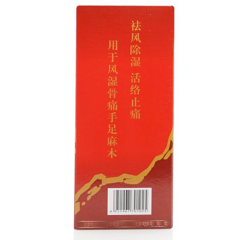 风湿痛药酒(洞渊阁)包装侧面图3