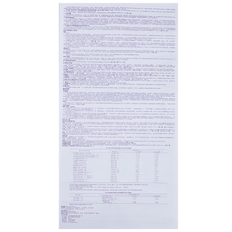 阿托伐他汀钙片(阿乐)包装侧面图4