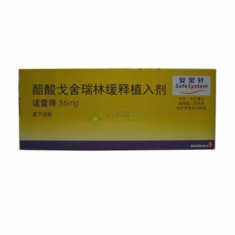 醋酸戈舍瑞林缓释植入剂(诺雷得)包装主图