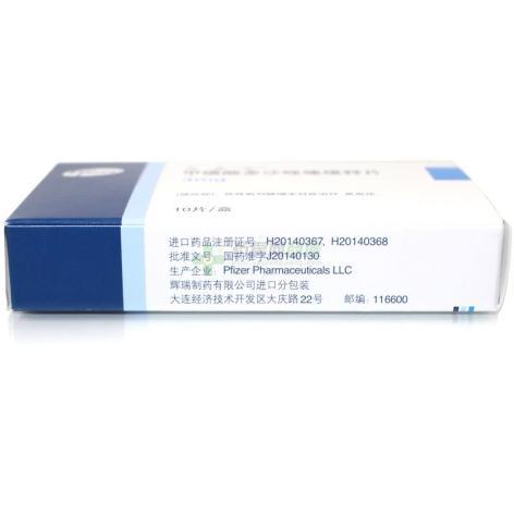 甲磺酸多沙唑嗪缓释片(可多华)包装侧面图4
