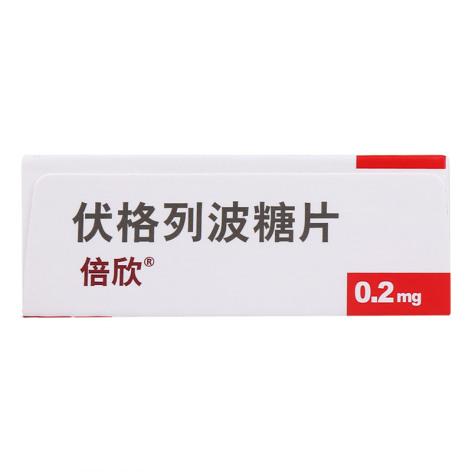 伏格列波糖片(倍欣)包装侧面图3