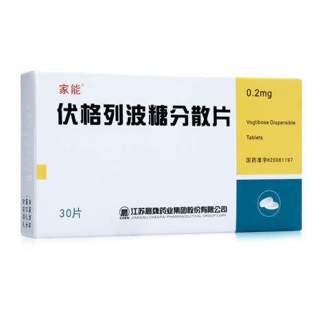 伏格列波糖分散片(家能)包装侧面图2