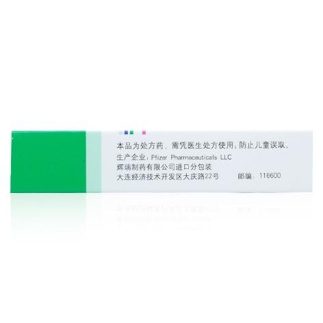 塞来昔布胶囊(西乐葆)包装侧面图3