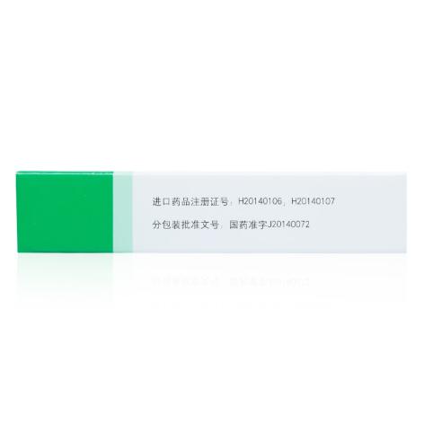 塞来昔布胶囊(西乐葆)包装侧面图4