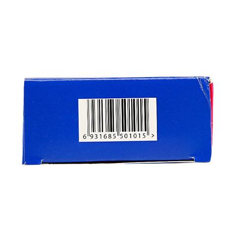 曲安奈德鼻喷雾剂(星瑞克)包装侧面图3