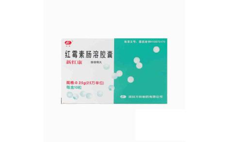 红霉素肠溶胶囊(新红康)主图