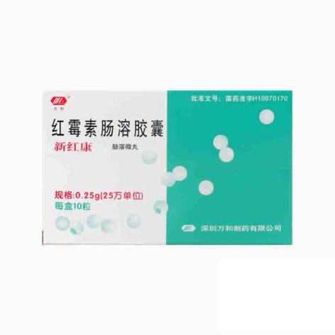 红霉素肠溶胶囊(新红康)包装主图