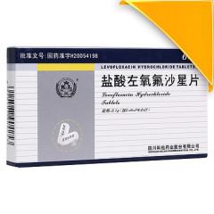 盐酸左氧氟沙星片(科伦)