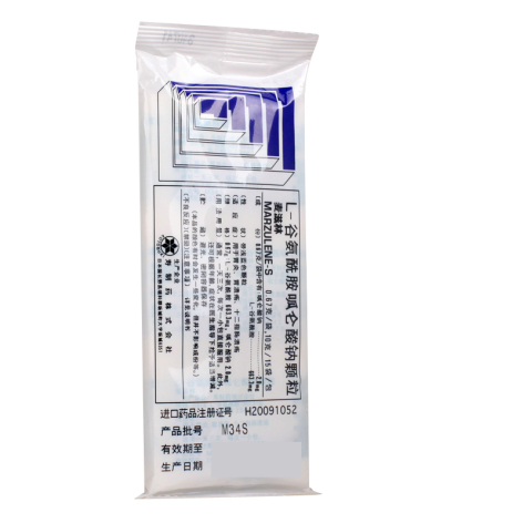 L-谷氨酰胺呱仑酸钠颗粒(麦滋林)包装主图