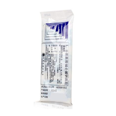 L-谷氨酰胺呱仑酸钠颗粒(麦滋林)包装侧面图2
