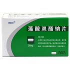 康麦尔 藻酸双酯钠片 50mgx100片/瓶
