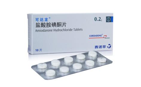盐酸胺碘酮片(可达龙)主图