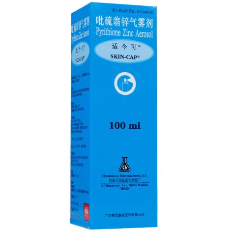 吡硫翁锌气雾剂(适今可)包装侧面图3