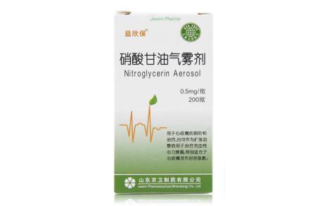 硝酸甘油气雾剂(京卫药业)主图