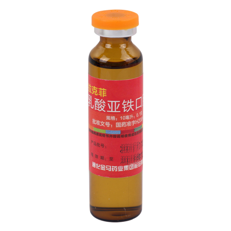 乳酸亚铁口服液(金马)包装侧面图2