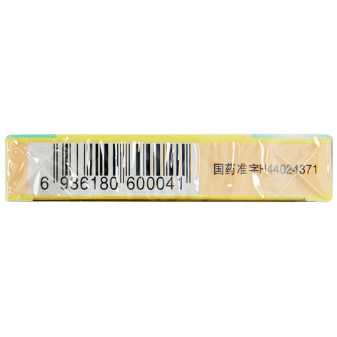 甲硝唑芬布芬胶囊(欧化雅舟康)包装侧面图2