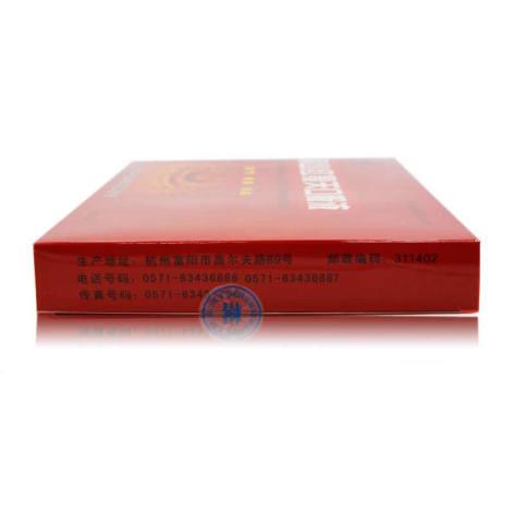 高山红景天口服液(长寿牌)包装侧面图2