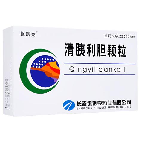 清胰利胆颗粒(银诺克)包装侧面图2