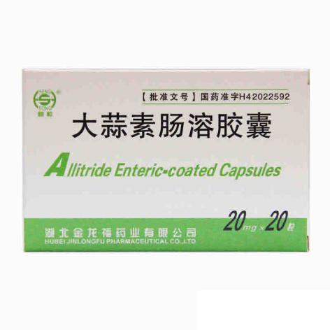 大蒜素肠溶胶囊(桓松)包装主图
