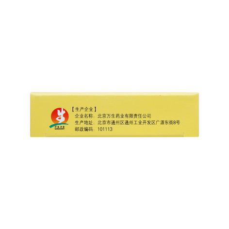阿仑膦酸钠片(安仑)包?#23433;?#38754;图3