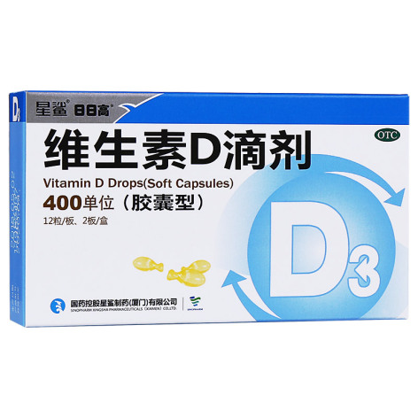 维生素D滴剂(星鲨)包装侧面图2