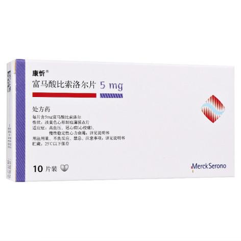 富马酸比索洛尔片(康忻)包装侧面图2