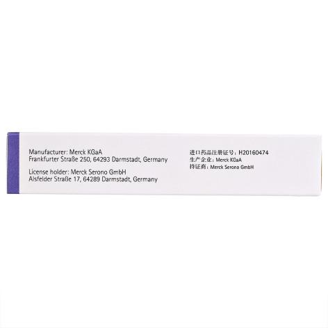 富马酸比索洛尔片(康忻)包装侧面图4