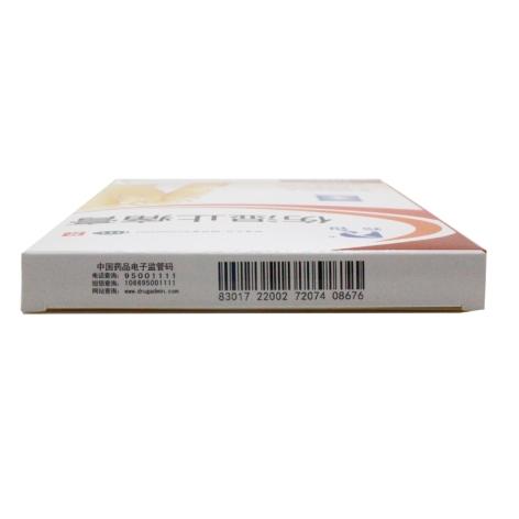 伤湿止痛膏(羚锐)包装侧面图3