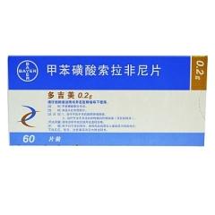 甲苯磺酸索拉非尼片(多吉美)