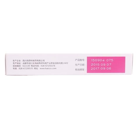 氟哌噻吨美利曲辛片(乐盼)包装侧面图3