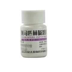 阿司匹林肠溶片(亚宝)