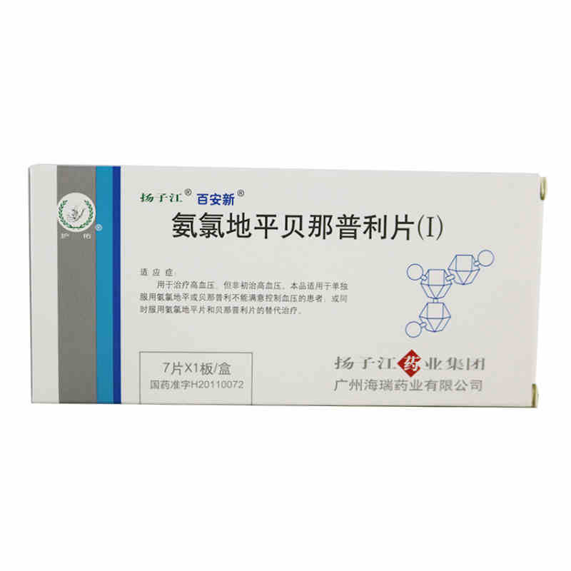 氨氯地平贝那普利片(Ⅰ)(百安新)
