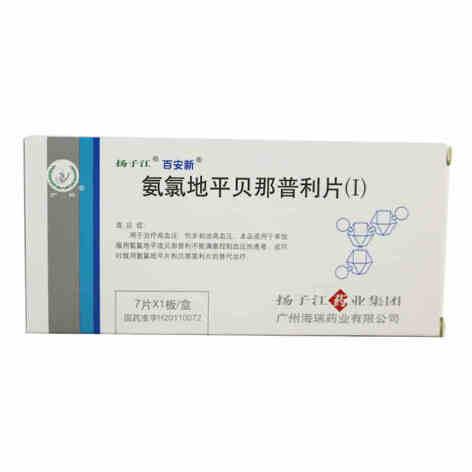 氨氯地平贝那普利片(Ⅰ)(百安新)包装主图