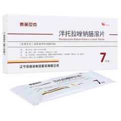 泮托拉唑钠肠溶片(泰美尼克)