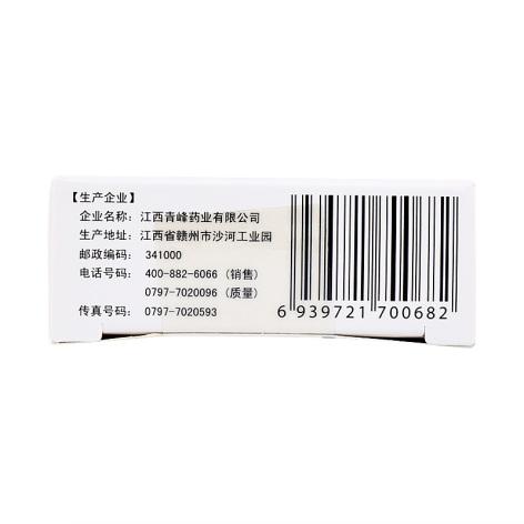 恩替卡韦分散片(维力青)包装侧面图5