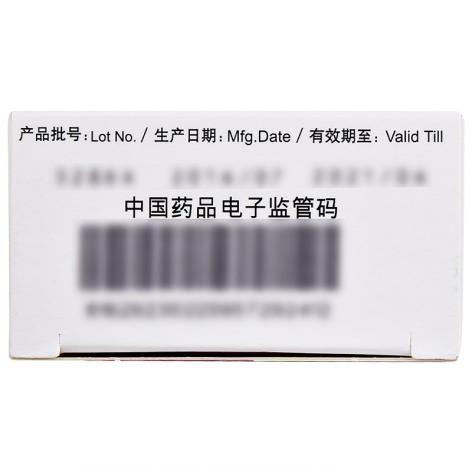 甲泼尼龙片(美卓乐)包装侧面图3
