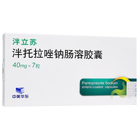 泮托拉唑钠肠溶胶囊(泮立苏)包装侧面图3