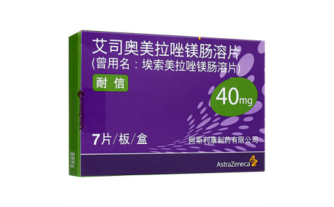 艾司奥美拉唑镁肠溶片(耐信)主图