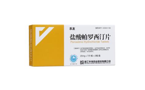 盐酸帕罗西汀片(乐友)主图