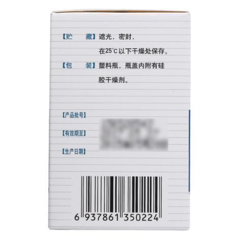 阿德福韦酯片(丁贺)包装侧面图2