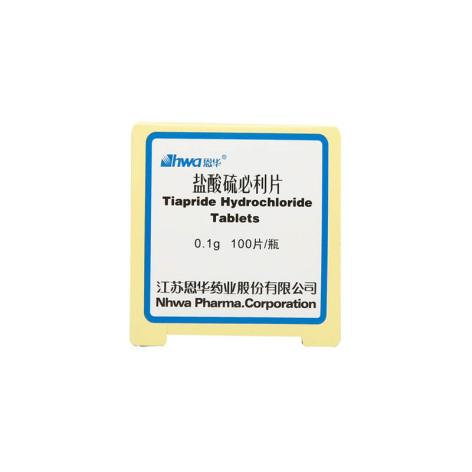 盐酸硫必利片(恩华)包装侧面图2