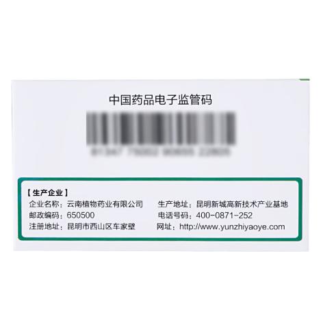 昆明山海棠片(云植)包装侧面图2