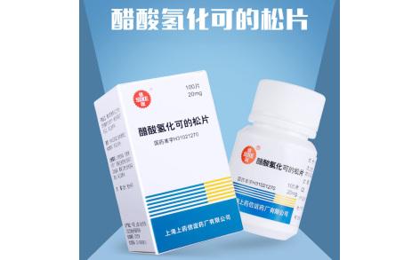 醋酸氢化可的松片(信谊)主图
